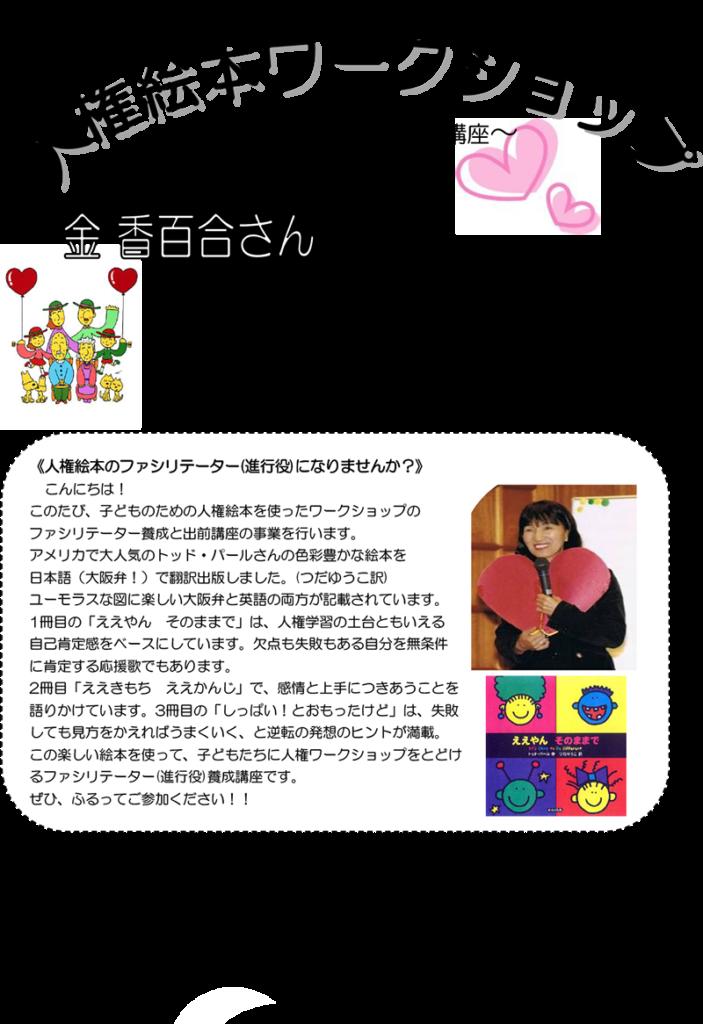 ☆ehon-20150819