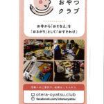 club3